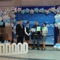Омский аэропорт подарил миллионному пассажиру бесплатный перелет