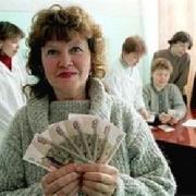 Омские власти в 2013 году потратят 2 миллиарда на повышение зарплат бюджетникам