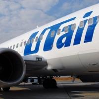 Омский апелляционный суд отказался признавать Utair банкротом