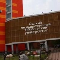 ОмГТУ включили в список лучших вузов России