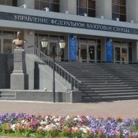В Омском УФНС появился новый замначальника