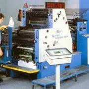 Три типографии и семеноводческую станцию в Омской области передали в частные руки