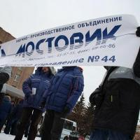 """Сотрудники """"Мостовика"""" останутся на Новый год без зарплаты"""