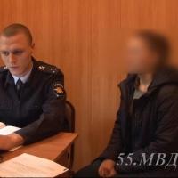 20-летняя омичка заплатила за веру в колдовство 70 000 рублей