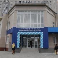 В омском ИТ-парке все заинтересованные могут бесплатно протестировать зону коворкинга