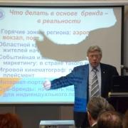 Омской области подчеркнули мужественность в бренде