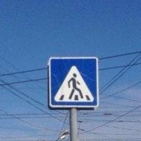 В Омске ищут водителя иномарки, сбившего ребенка