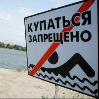 В Омске штрафы за купание в неположенном месте вырастут до 1000 рублей