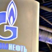 В «Газпромнефть-Омске» сменился