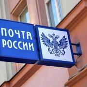 Письма в Сибири будут сортировать автоматически