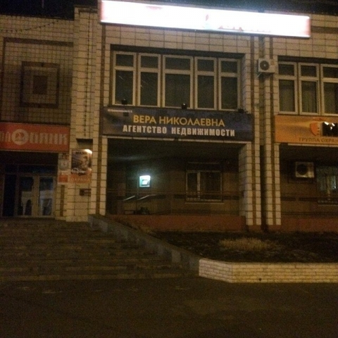 Welcome to Omsk