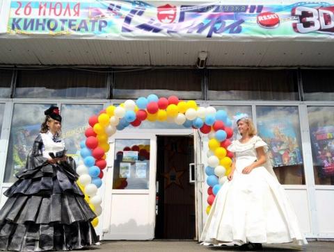 Новый 3D-кинозал на 350 мест открылся в Тюкалинске