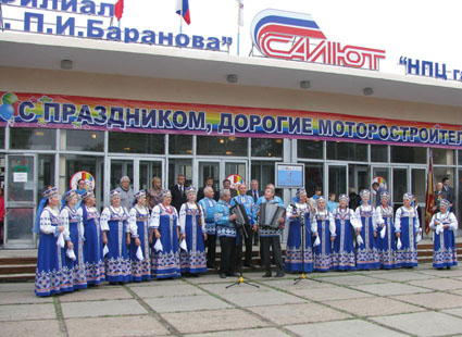 Фото salutomsk.ru