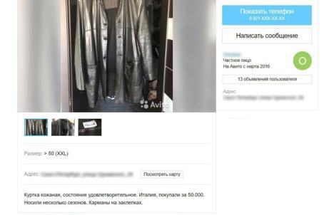 Полицейские получили в свое распоряжение куртку «травокура» Резника