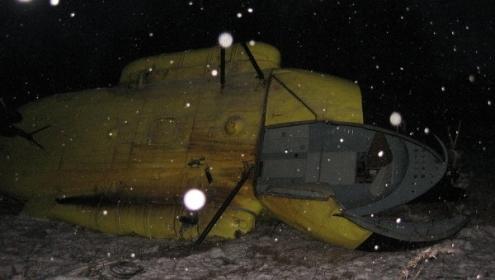 Командир вертолета UTair получил штраф за крушение в Омской области