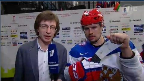 """Хоккеист омского """"Авангарда"""" открыл счёт в финале чемпионата мира по хоккею"""