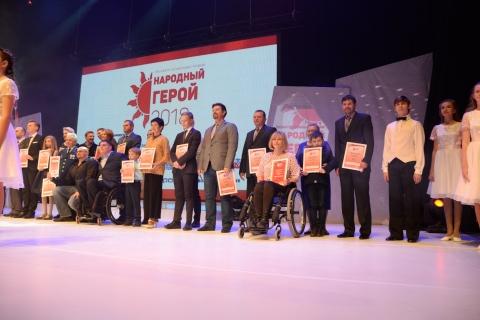 На премии «Народный герой» в Омске вручили три спецприза