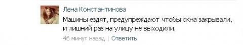 УМВД: угрозы экологии Омска нет