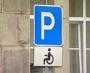 К инвалидам привлекут общественность
