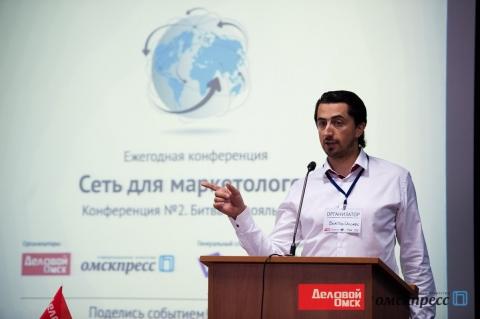 В Омск привезли новейшие технологии интернет-маркетинга