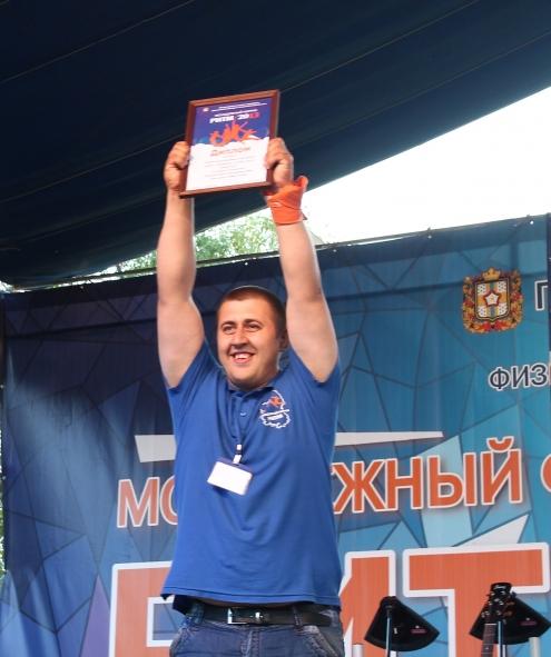 """Омской молодежи на """"РИТМе"""" дали миллион"""