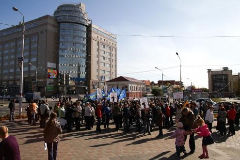 Антикремниевый митинг