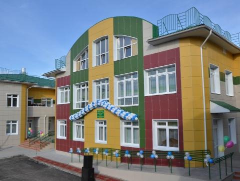 В Омской области открылся ультрасовременный детский сад