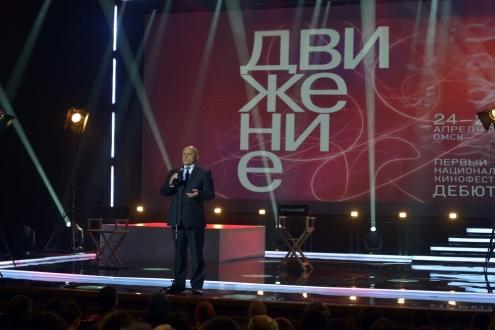 """В Омске началось """"Движение"""""""