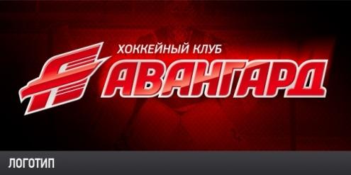 """Болельщики готовы подарить омскому """"Авангарду"""" свой логотип"""