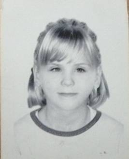 В Омске 11-летняя девочка не вернулась из школы