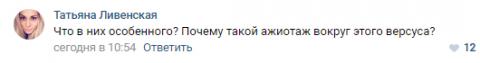 Омичи обсуждают «исторический» баттл Oxxxymiron и Гнойного