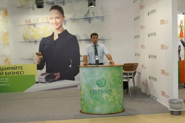 """Сбербанк дал """"бизнес-старт"""" будущим омским предпринимателям"""