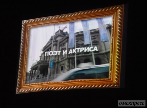 Омский Лицейский театр рассказал о «Хороводе» человеческих страстей