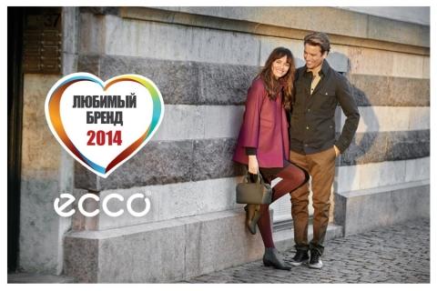 Россияне признались обуви ECCO в любви