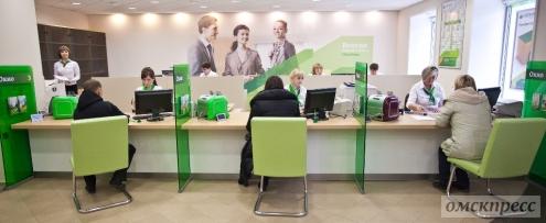 обслуживании кредита в банках