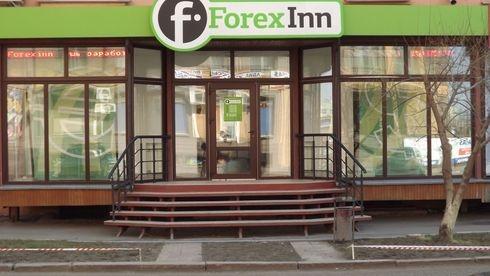 Компания ForexInn приглашает всех желающих познакомиться с новым дилинговым центром в городе Омске