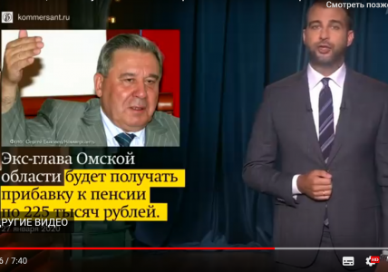 Две новости из Омска вновь оказались на «Вечернем Урганте»