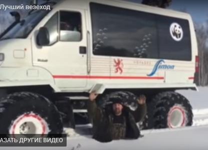 Лучший вездеход в Омске продают за 3,2 млн рублей
