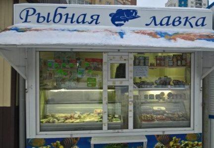 «Рыбную лавку» на Левобережье Омска прикрыли на месяц