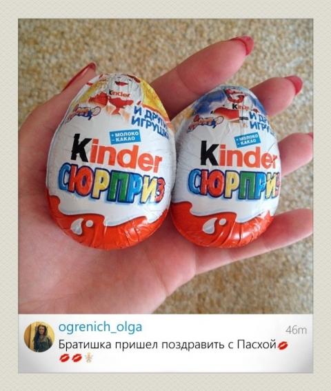 Омичи выложили в инстаграм шоколадные яйца и объеденные куличи