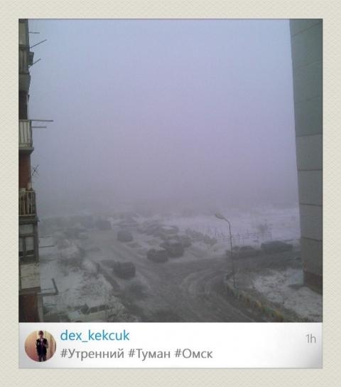 Омск снова превратился в Сайлент Хилл