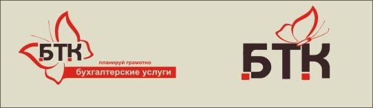 """""""БТК"""" составила """"шпаргалку для бизнеса"""""""