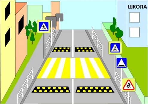 Омские пешеходные зебры поменяют цвет