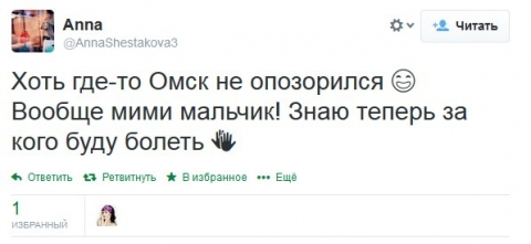 "11-летний омич попал на шоу ""Голос. Дети"""