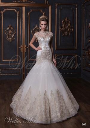 Выбираем оптового поставщика свадебных нарядов в интернете: 7 шагов