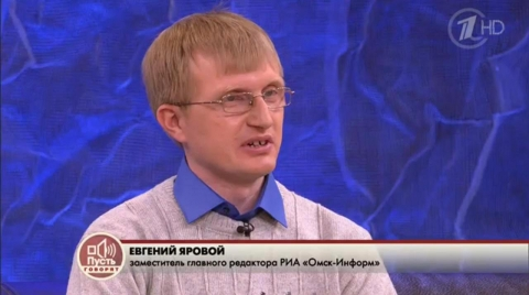 """Андрей Малахов обсудил на """"Первом канале"""" омский сыр-косичку"""