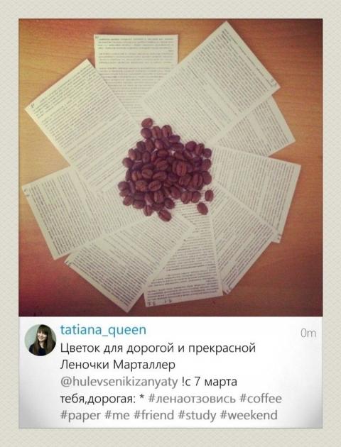 В омском твиттере говорят о тюльпанах и корпоративах