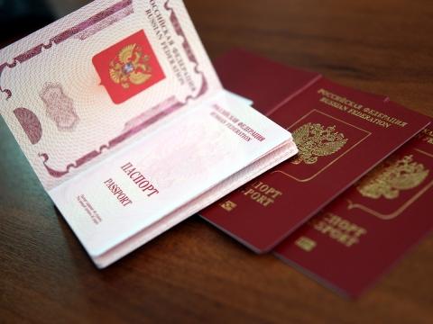 Порядок оформления загранпаспорта в 2018 году