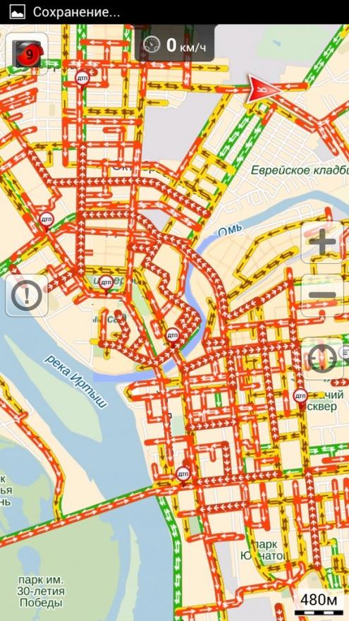 Пробки в Омске достигли 9 баллов