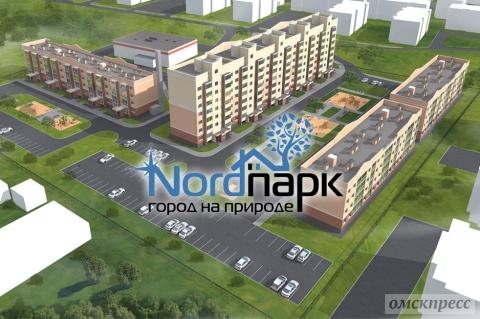 Продажа квартир в Ульяновске в ЖК Нордпарк